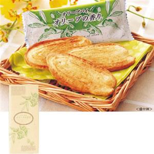 お土産-オリーブの香り.jpg